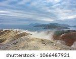 panorama of vulcano  vulcanello ... | Shutterstock . vector #1066487921