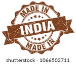 made in india round seal | Shutterstock .eps vector #1066502711