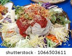 buckwheat noodles  mak guksu    ... | Shutterstock . vector #1066503611
