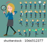 a set of school girl with... | Shutterstock .eps vector #1066512377