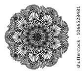 mandalas for coloring book.... | Shutterstock .eps vector #1066528481
