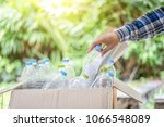 hand holding recyclable plastic ... | Shutterstock . vector #1066548089