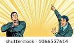 two businessmen background. pop ... | Shutterstock .eps vector #1066557614