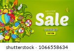 season sale promo banner.... | Shutterstock .eps vector #1066558634