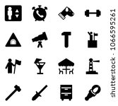 solid vector icon set  ... | Shutterstock .eps vector #1066595261