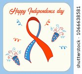 happy independence day card... | Shutterstock .eps vector #1066638581