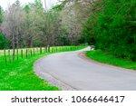 horizontal shot of a winding... | Shutterstock . vector #1066646417