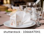 wedding bonbonniere in... | Shutterstock . vector #1066647041