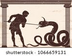 ancient greek warrior with a... | Shutterstock .eps vector #1066659131