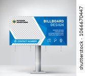 billboard design  template... | Shutterstock .eps vector #1066670447