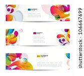 abstract web banners with... | Shutterstock .eps vector #106667699