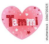 tammi feminine given name | Shutterstock .eps vector #1066720325