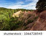 sand pyramid near foca town  | Shutterstock . vector #1066728545