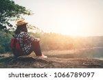 female tourists in beautiful... | Shutterstock . vector #1066789097