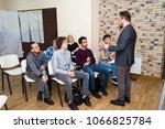 baku  azerbaijan   march 3 ... | Shutterstock . vector #1066825784