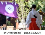 young miko in a shinto shrine... | Shutterstock . vector #1066832204