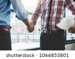 meeting and greeting  two... | Shutterstock . vector #1066853801