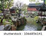 yu garden or yuyuan garden is...   Shutterstock . vector #1066856141