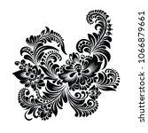 vector black and white... | Shutterstock .eps vector #1066879661