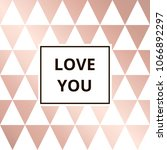 love you   greeting card.... | Shutterstock . vector #1066892297