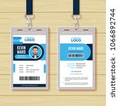 creative multipurpose identity... | Shutterstock .eps vector #1066892744