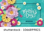 happy mother's day greeting... | Shutterstock .eps vector #1066899821