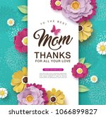 happy mother's day greeting... | Shutterstock .eps vector #1066899827