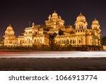 albert hall  central museum  ...   Shutterstock . vector #1066913774