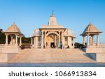 birla mandir  laxmi narayan  is ... | Shutterstock . vector #1066913834