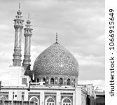 blur in iran  and old antique... | Shutterstock . vector #1066915649