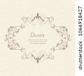 vector decorative frame.... | Shutterstock .eps vector #1066918427