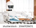 autonomous service robot is... | Shutterstock . vector #1066928651