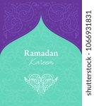 ramadan kareem greeting card ... | Shutterstock .eps vector #1066931831