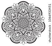 black and white mandala vector... | Shutterstock .eps vector #1066933451