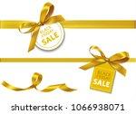 decorative horizontal golden... | Shutterstock .eps vector #1066938071