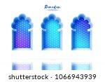 arabic window arch in paper cut ... | Shutterstock .eps vector #1066943939