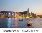 Night Scenery Of Hong Kong Wit...