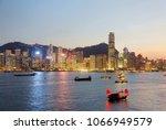 Night Scenery Of Hong Kong Wit...