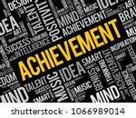achievement word cloud collage  ... | Shutterstock .eps vector #1066989014
