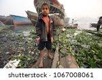dhaka   bangladesh   january 25 ... | Shutterstock . vector #1067008061