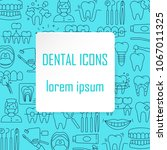 dental care pattern with... | Shutterstock .eps vector #1067011325