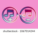 make music louder or lower...