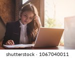businesswoman review and... | Shutterstock . vector #1067040011