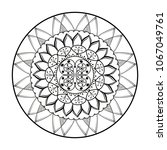 monochrome and circular mandala | Shutterstock .eps vector #1067049761