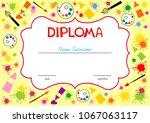 pattern children's certificate... | Shutterstock .eps vector #1067063117