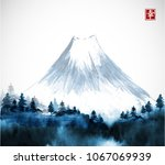 blue forest trees and fujiyama... | Shutterstock .eps vector #1067069939