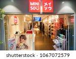 tianzifang  shanghai. 17 march...   Shutterstock . vector #1067072579