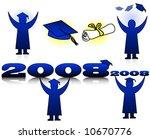 graduation clip art vector. | Shutterstock .eps vector #10670776