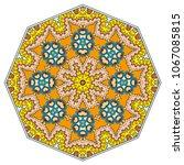 mandala geometric ornament ... | Shutterstock .eps vector #1067085815