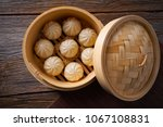 steamed pork buns recipe in...   Shutterstock . vector #1067108831